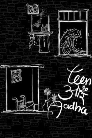 Teen Aur Aadha