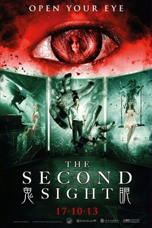 The Second Sight 3-D