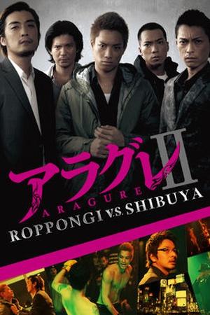 Aragure Ⅱ: Roppongi vs. Shibuya