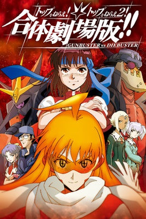 Gunbuster vs Diebuster Aim for the Top! The Gattai!! Movie