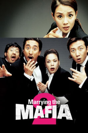 Marrying the Mafia 2
