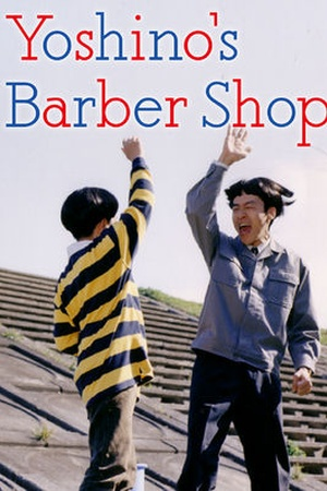 Yoshino's Barber Shop