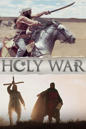 Der Heilige Krieg