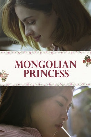 Mongolian Princess