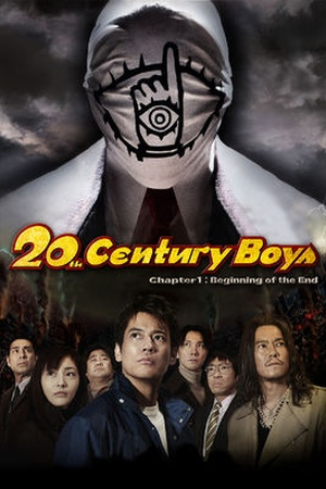 20th Century Boys: Chapter 1: Beginning of the End