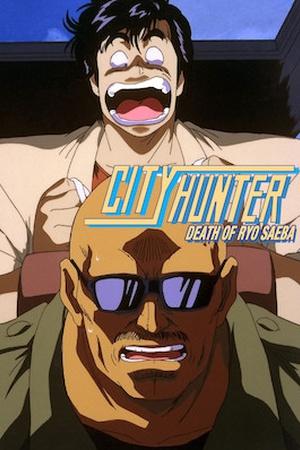 City Hunter: Death of Ryo Saeba