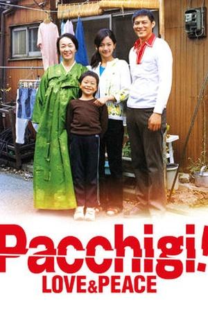 Pacchigi! Love and Peace