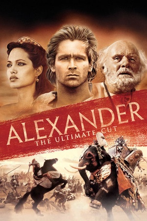 Alexander: The Ultimate Edition