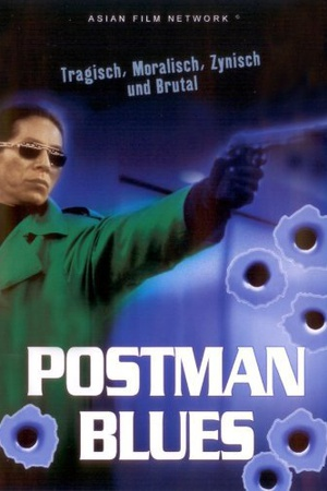 Postman Blues