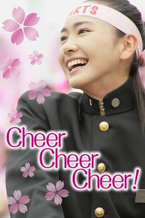 Cheer Cheer Cheer!