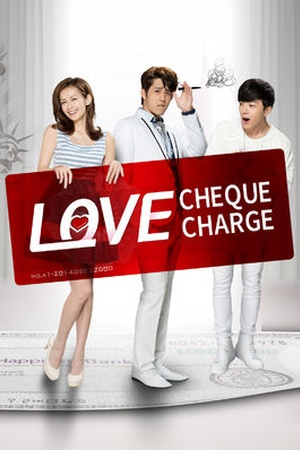 Love Cheque Charge