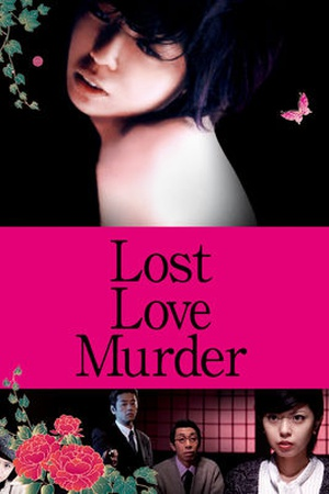 Lost Love Murder