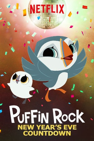 Puffin Rock: New Year's Eve Countdown