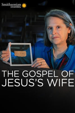 The Gospel of Jesus's Wife