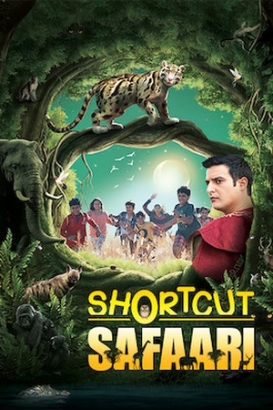 Shortcut Safari