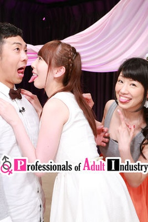 Professionals of Adult Industry