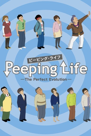 Peeping Life -The Perfect Evolution