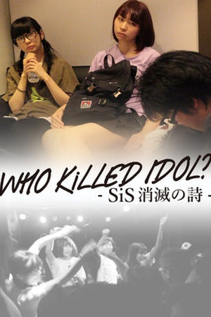Who Killed Idol?: SiS shometsu no uta