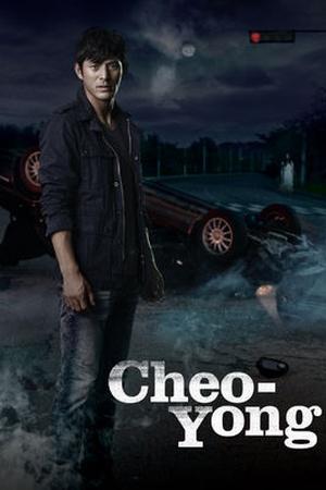 Cheo-Yong