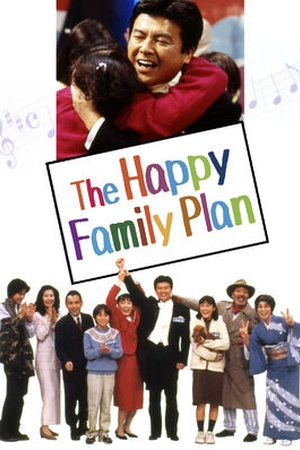 Happy Family Plan