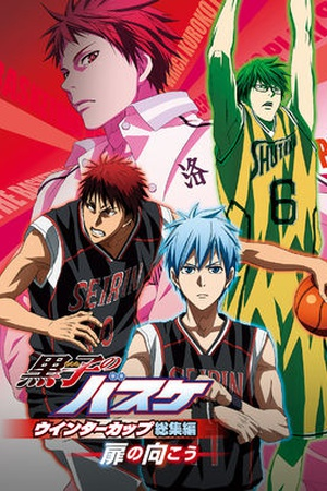 Kuroko's Basketball: Winter Cup Highlights  ~Crossing the Door~