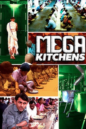 Mega Kitchens