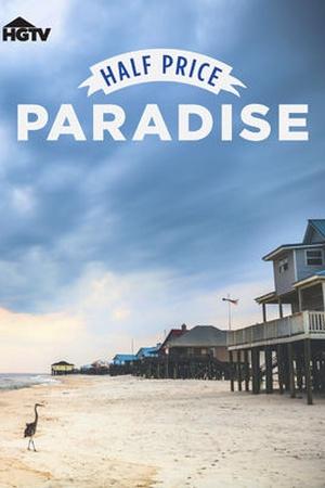 Half-Price Paradise
