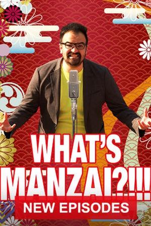 WHAT'S MANZAI?!!!