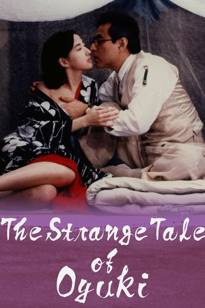 The Strange Tale of Oyuki