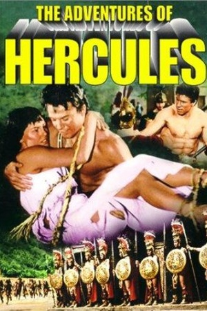Son of Hercules vs. Medusa