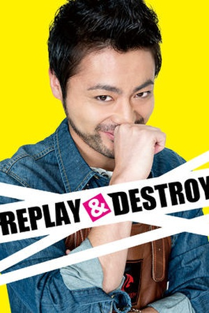 Replay and Destroy
