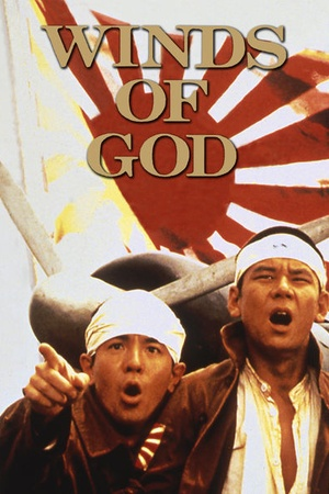 Winds of God