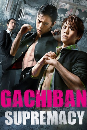 Gachiban: Supremacy