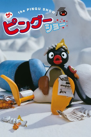 The Pingu Show
