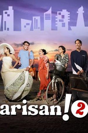 Arisan 2