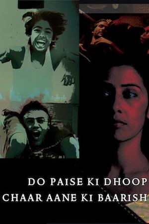Do Paise Ki Dhoop Chaar Aane Ki Baarish