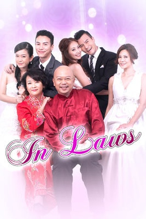 In Laws