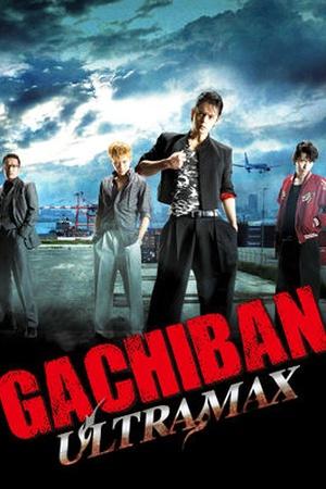 Gachiban: Ultra Max
