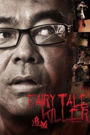 Fairy Tale Killer