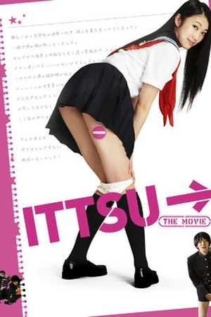 Ittsu the Movie