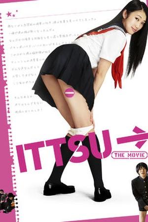 Ittsu the Movie