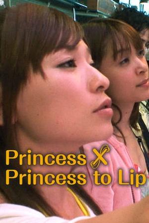 Princess Princess to Lip