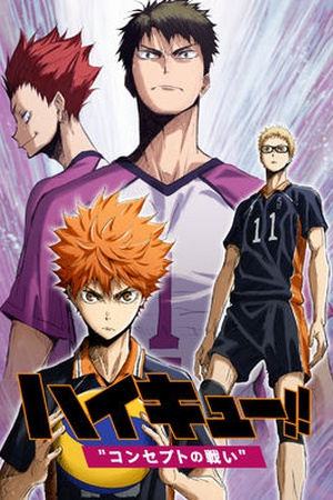 Haikyu!! Movie 4: Battle of Concepts