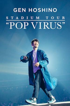 """GEN HOSHINO STADIUM TOUR """"POP VIRUS"""""""