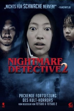 Nightmare Detective 2