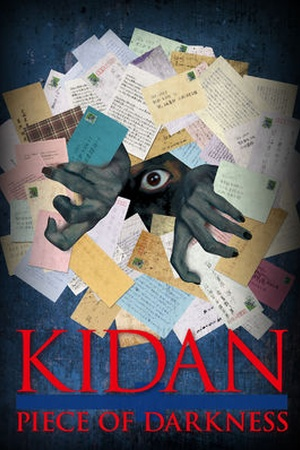 Kidan: Piece of Darkness