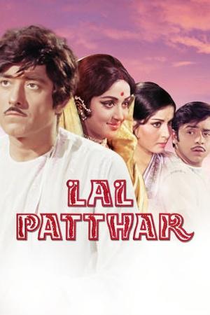 Lal Patthar