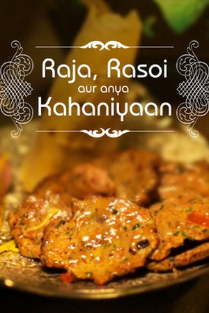 Raja Rasoi Aur Anya Kahaniyan