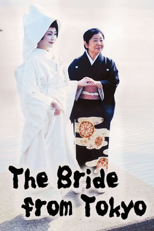 The Bride from Tokyo