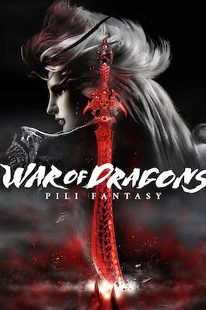 PILI Fantasy: War of Dragons